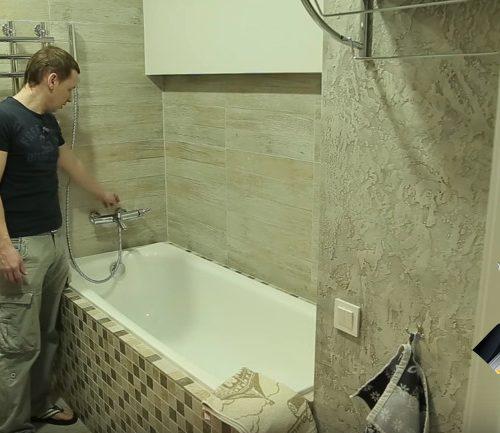 Ремонт ванной комнате в новостройке по ул. Сочинская