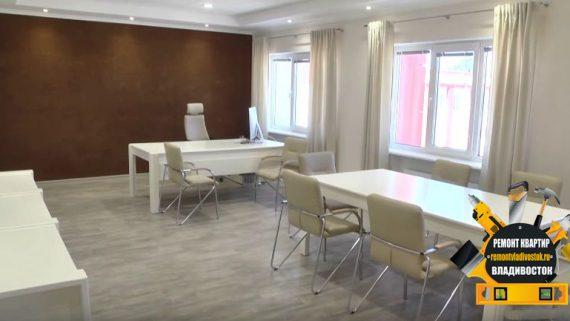 Отделка офисов под ключ во Владивостоке недорого и профессиоанльно