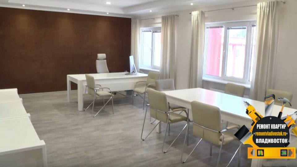Отделка офисов под ключ во Владивостоке недорого