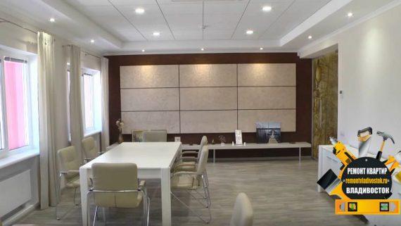 Отделка офисов под ключ во Владивостоке доступные цены