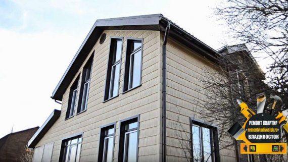 Отделка дома сайдингом во Владивостоке - цены ниже конкурентов на 30-50%