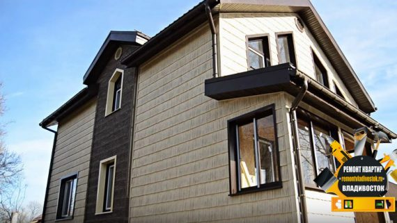 Отделка фасада дома сайдингом в пригороде Владивостока