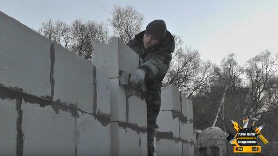 Строительство дома из газобетона зимой во Владивостоке