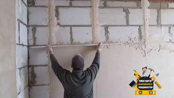 """Штукатурные работы от нашей компании """"Ремонт квартир Владивосток"""" доступные цены"""