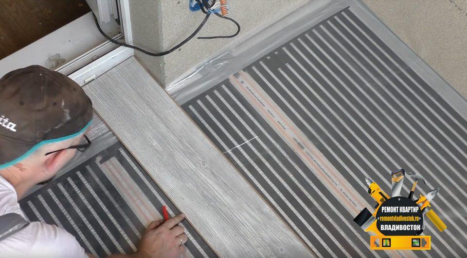 Монтаж тёплого пола на балконе