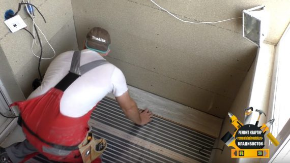 Процесс монтажа тёплого пола на лоджии во Владивостоке