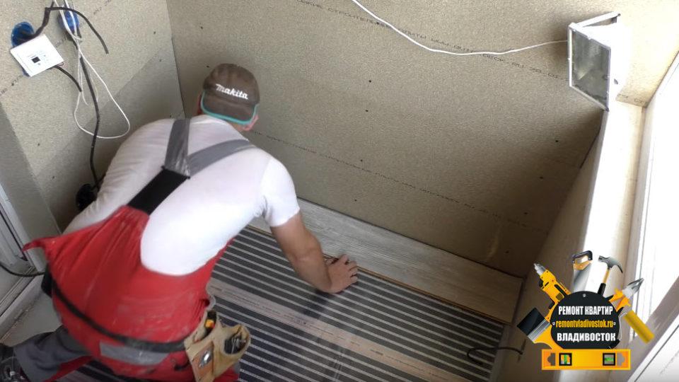 Тёплый пол на балконе недорого от компании -«Ремонт квартир Владивосток»