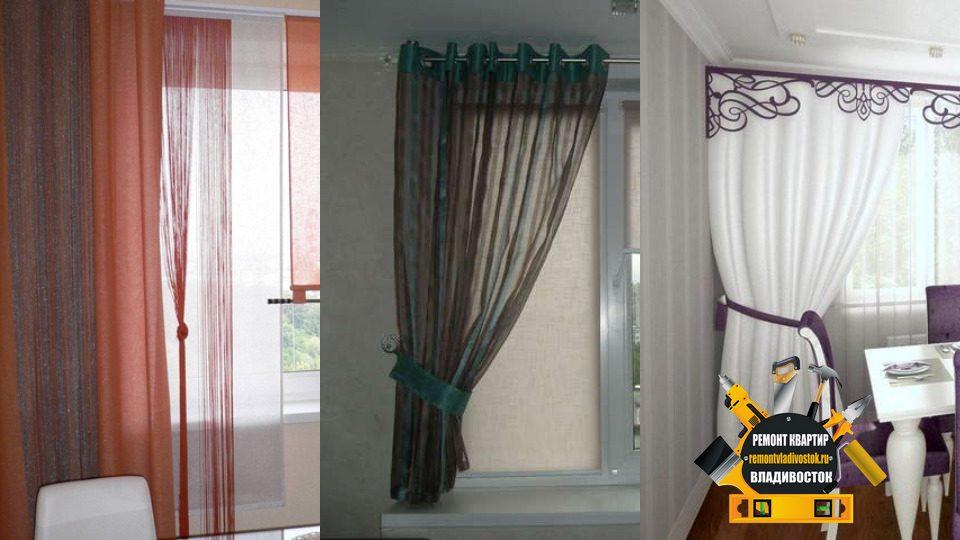 Современные шторы для кухни от компании — «Ремонт квартир Владивосток»