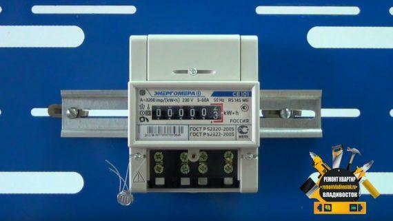 Установка и замена электросчётчиков от профессионалов во Владивостоке
