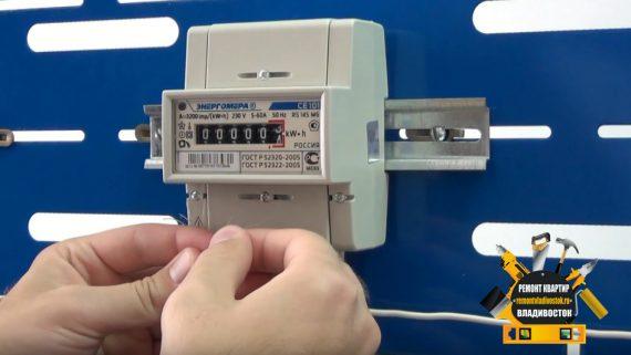 Замена электросчётчика в квартире доступно и недорого!