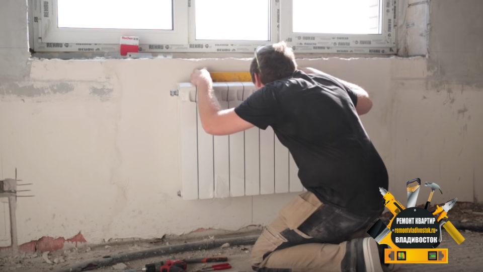 Установка радиаторов отопления в квартире Владивостока