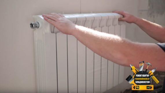 Замена радиаторов отопления недорого во Владивостоке