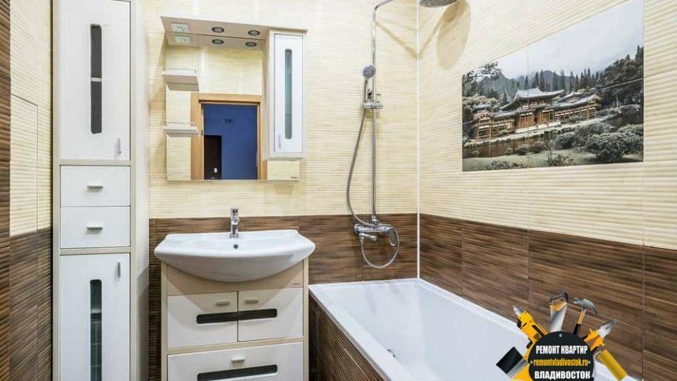 Дизайн ванной комнаты и туалета от компании -«Ремонт квартир Владивосток»