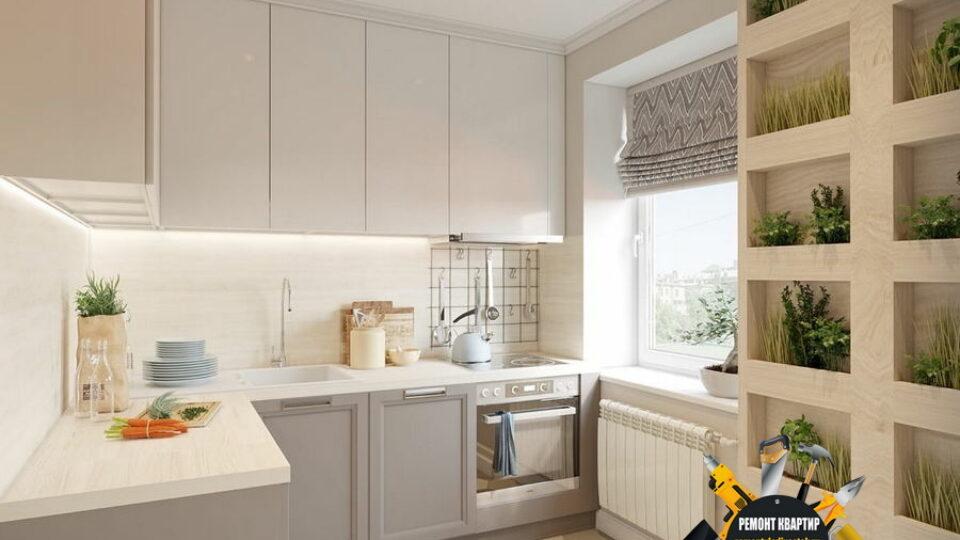 Ремонт маленькой кухни по дизайн проекту во Владивостоке недорого!