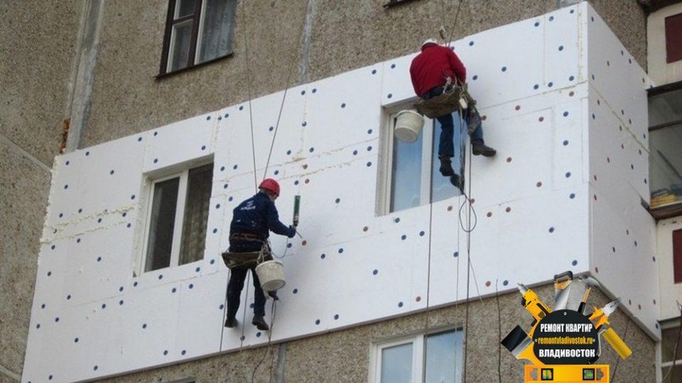 Высотные, фасадные работы во Владивостоке