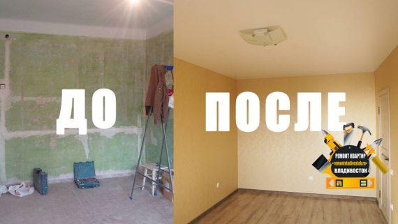 Монтаж электропроводки в трёхкомнатной квартире в новостройке по ул. Толстого 38